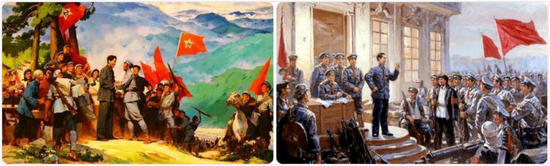 学党史 从南昌起义到井冈山革命根据地的创建