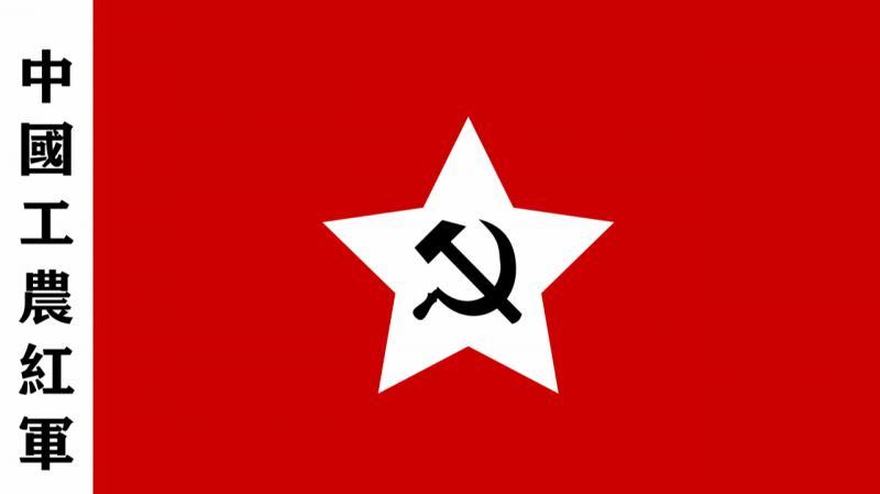 学党史|红一方面军永和成立:中央红军从这里走出