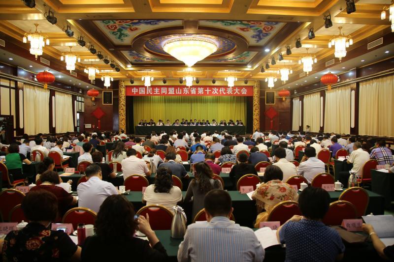 民盟山东省第十次代表大会隆重开幕