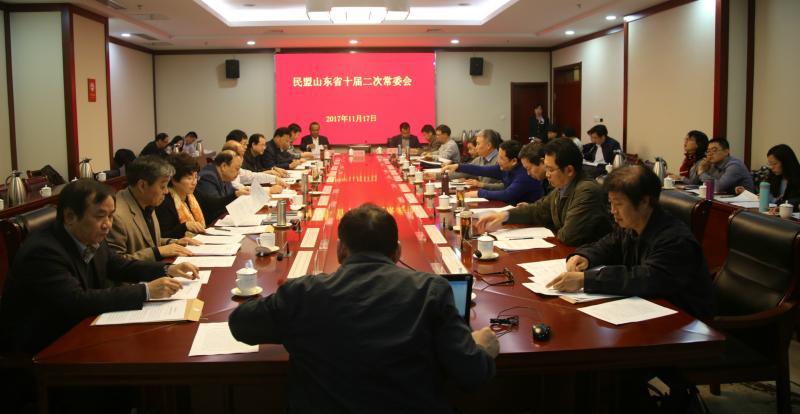 民盟山东省十届二次常委会议在济南召开