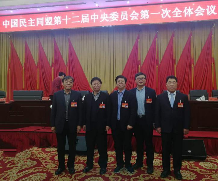 王修林等七人当选新一届民盟中央委员
