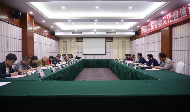民盟山东省委文化自信课题组召开专题座谈会