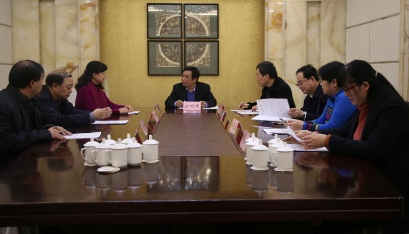 民盟山东省第十届委员会监督委员会召开第二次全体会议