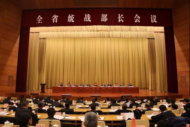 民盟山东省委调研宣传工作在全省统战部长会议上荣获表彰