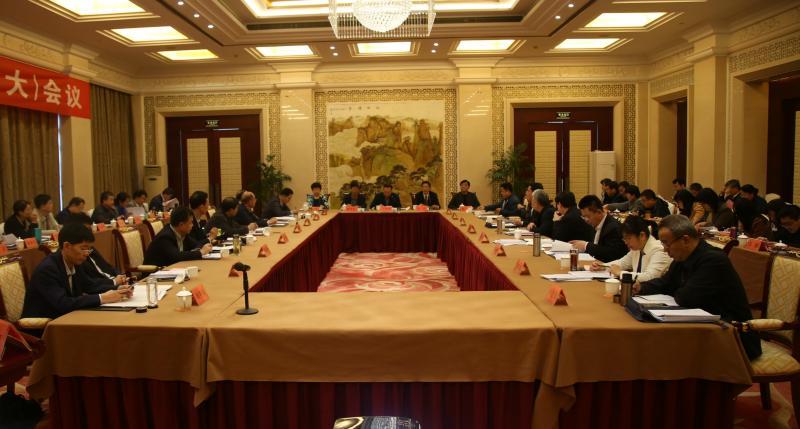 民盟山东省十届八次常委(扩大)会议在枣庄召开