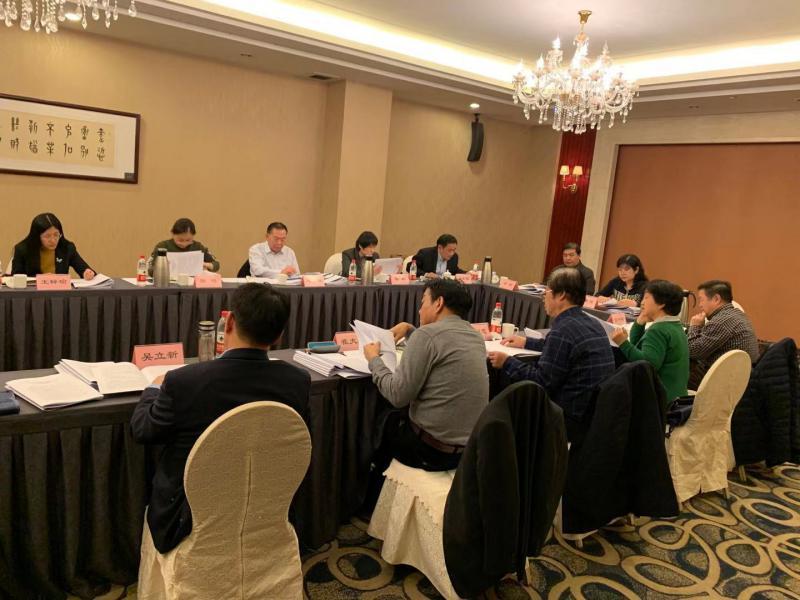 民盟山东省委召开2019年度领导班子民主生活会