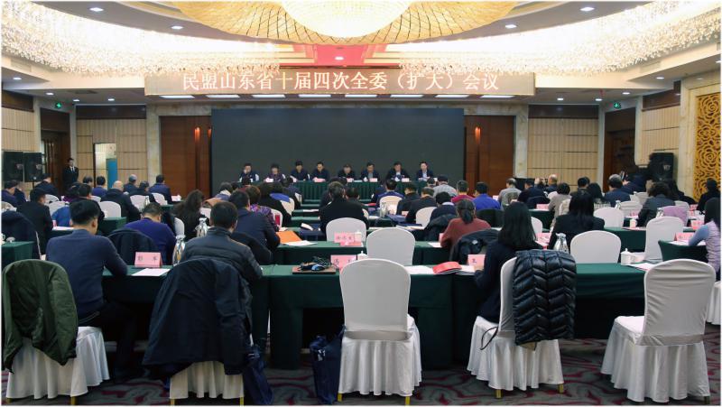 民盟山东省十届四次全委(扩大)会议在济南召开