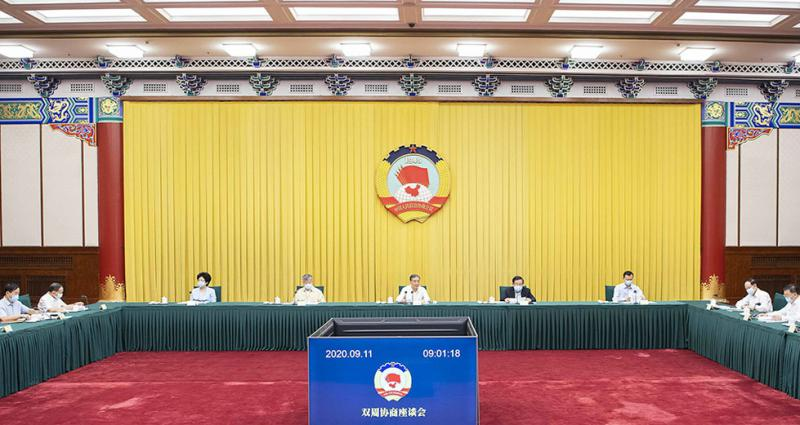冯艺东在全国双周协商座谈会上建言
