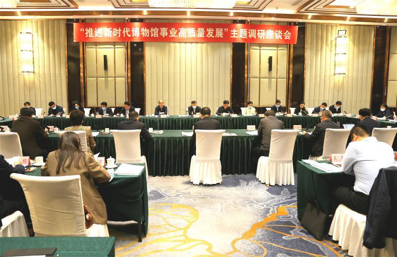 全国政协副主席、民盟中央常务副主席陈晓光带队来鲁调研