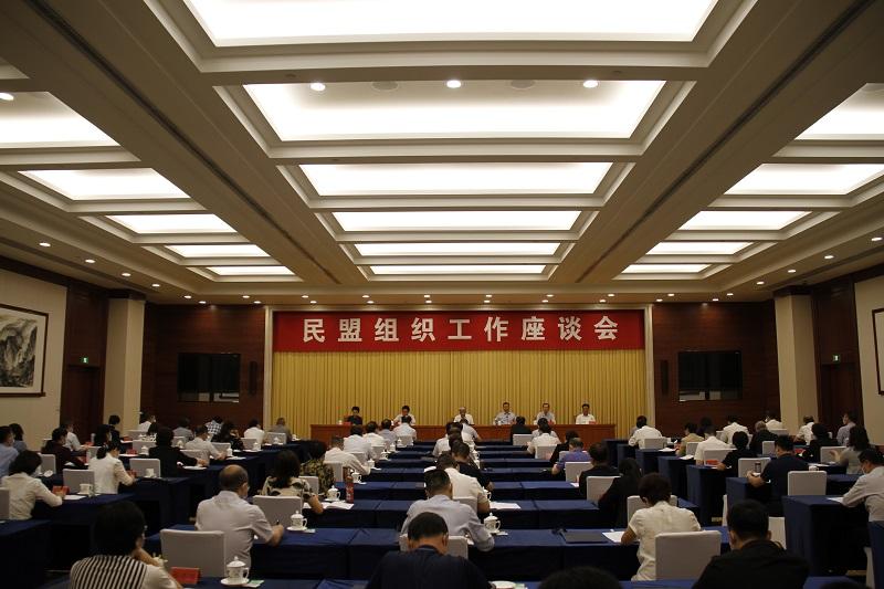 民盟山东省委和12名盟员获民盟中央表彰