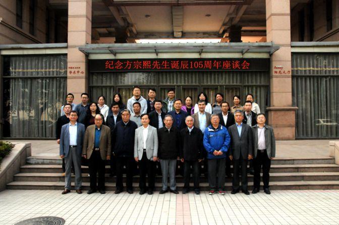 民盟青岛市委,中国海洋大学生命学院联合举办纪念先生