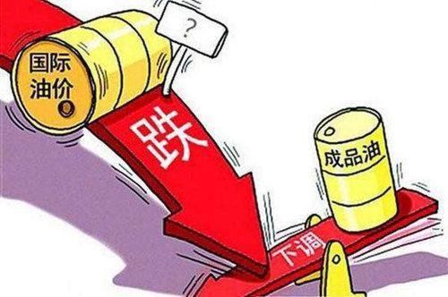 国际油价下跌,挑战还是机遇?――请看全国政协委员、民盟淄博市委主委达建文如何说