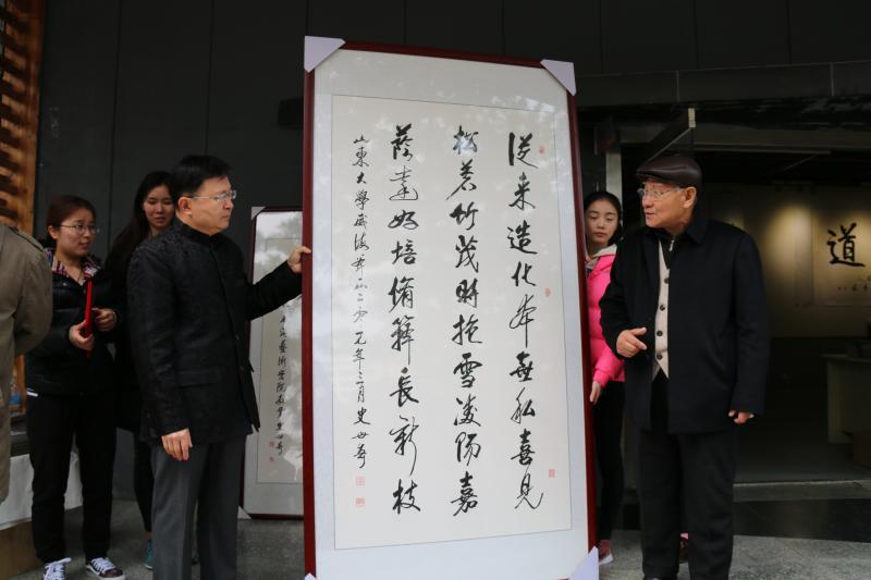 盟员史世奇书法展在山东大学(威海)举办