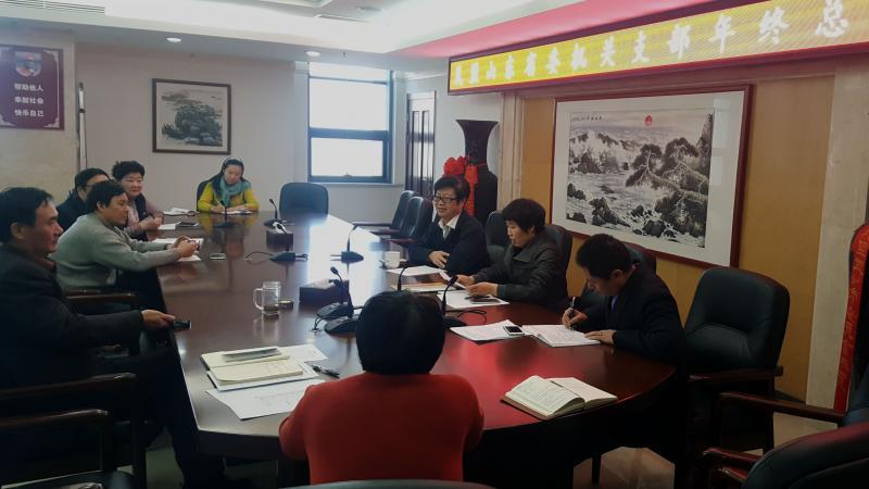 民盟山东省委机关支部召开年终总结会议
