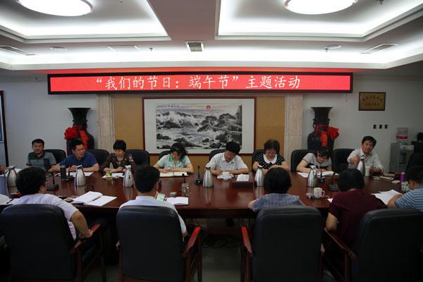 粽香溢表,书香沁心――民盟省委机关举办端午节主题活动