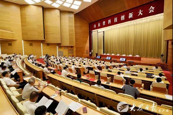 16位盟员山东省科技创新大会获表彰!一起来打CALL