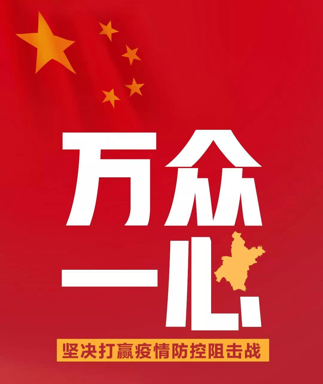 【特别报道】武汉的春天已然来到――李静医生今日凯旋!